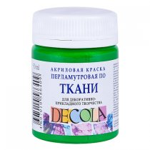 Decola Pearlescent Textile Paint - Green